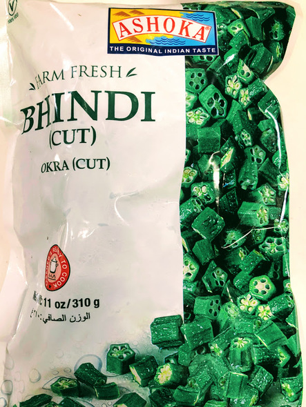 Ashoka Bindi/Okra Cut - 310gm