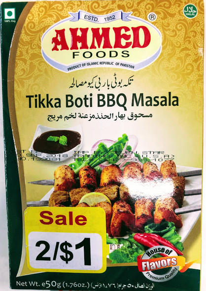 Ahmed Tikka Boti BBQ - 50g