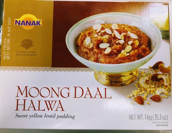 Nanak Moong Dal Halwa - 1kg