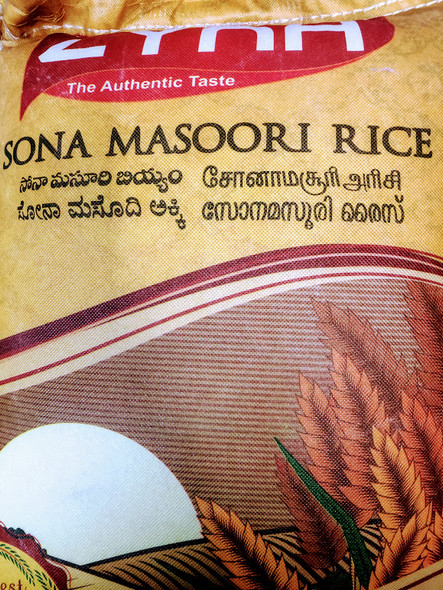 Zyka Sona Masoori Rice - 20lb