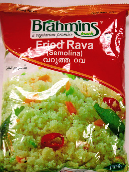 Brahmins Fried Rava - 1 kg