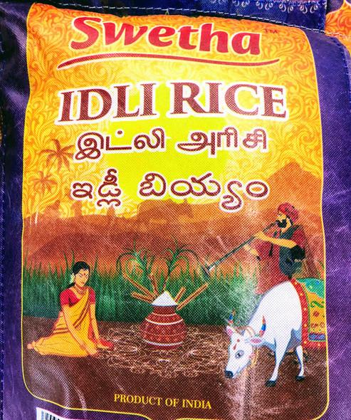 Swetha Idli Rice 10 Lbs