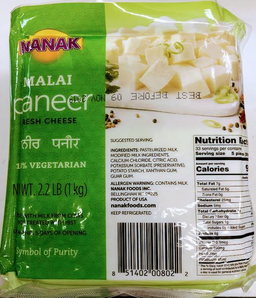 Nanak Malai Paneer - 2kg