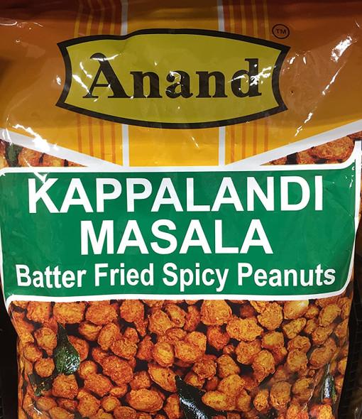 Anand Kappalandi (Peanut) Masala 400gm