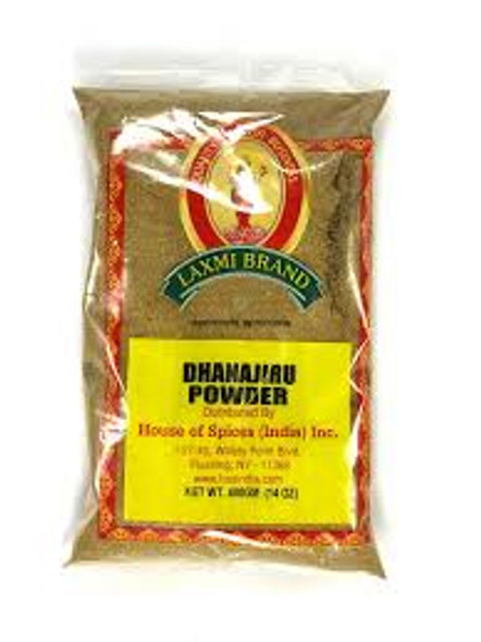Laxmi Dhanajiru Powder  400GM