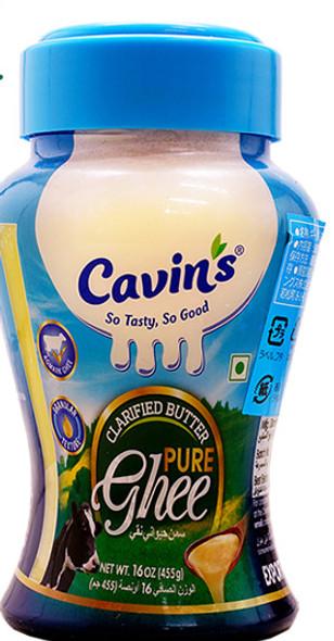Cavin's Cow Ghee 16oz