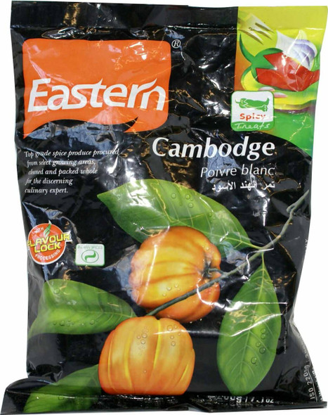 Eastern Cambodge (Eco) - 200gm