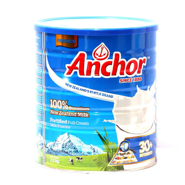 Anchor Full Cream Milk Powder- 2lb