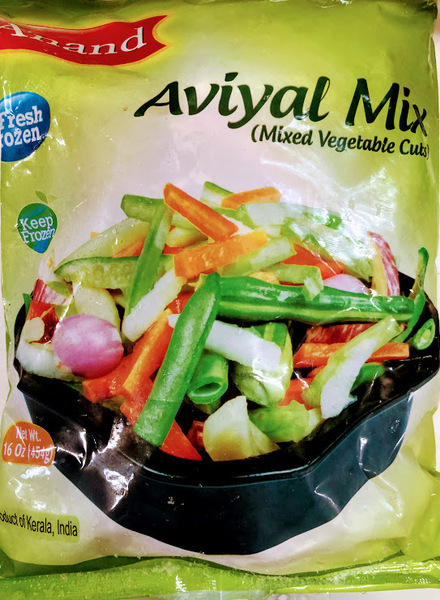 Anand Avial Mix - 1lb