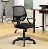 Diesel Swivel Desk Chair in room