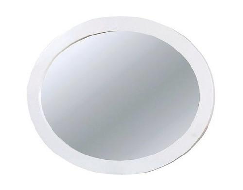 Cadelle White Oval Mirror