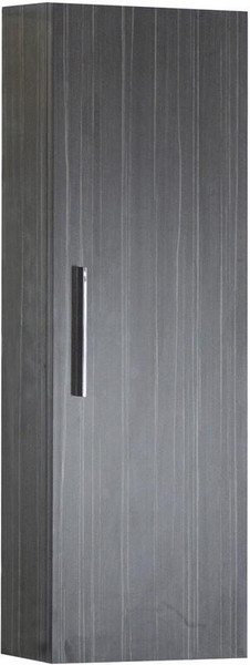 Xena Rectangle Plywood-Melamine Medicine Cabinet - Dawn Grey AI-1355