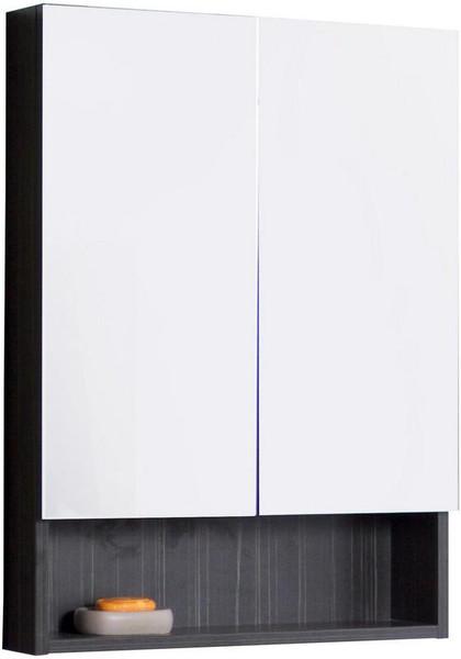 Xena Rectangle Plywood-Melamine Medicine Cabinet - Dawn Grey AI-543