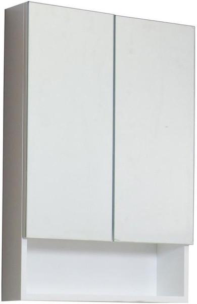 Xena Rectangle Plywood-Veneer Medicine Cabinet - White AI-547