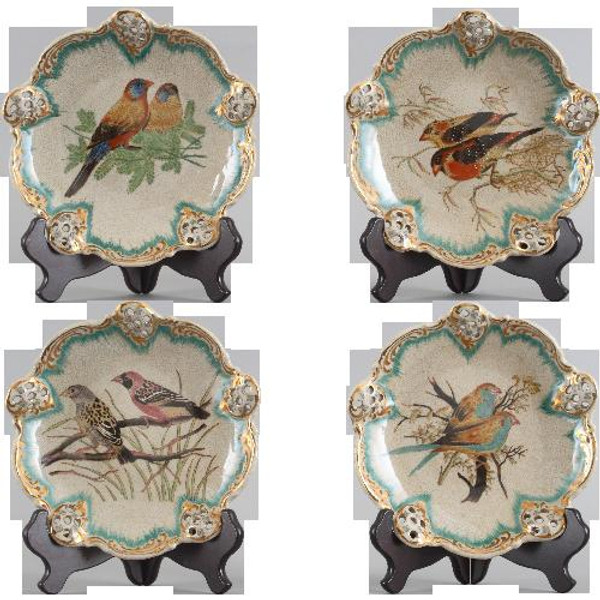 """13845 8"""" Round Birds Plate - Set Of 4 by Oriental Danny"""