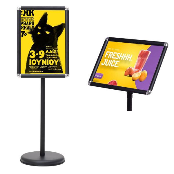 "9.5"" X 13"" Graphic Adjustable Aluminum Pedestal Poster Stand-Black HW56668BK - (Pack Of 2)"