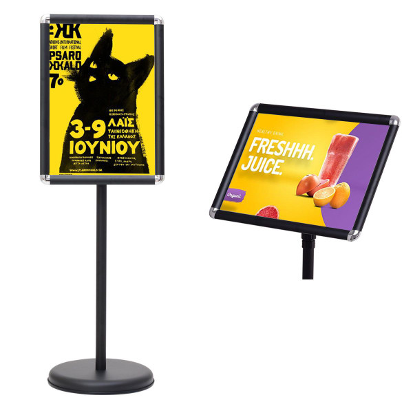 "13"" X 18"" Graphics Adjustable Aluminum Snap Pedestal Poster Stand-Black HW56669BK - (Pack Of 2)"