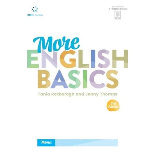 More English Basics