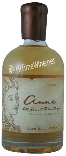 """ANNE AMIE 2015 MUELLER THURGAU DESSERT WINE """"ANNE"""" WILLAMETTE VALLEY 500mL"""