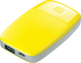 Power Bank 4000 - Yellow