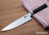 "Shun Knives: Classic Chef's Knife 8"" - DM0706"