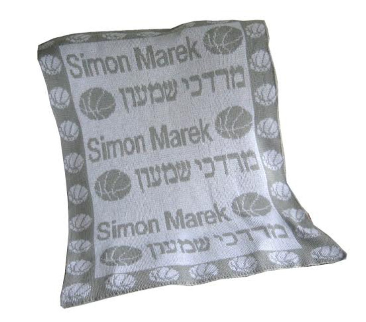 Baseball blanket with Hebrew Names