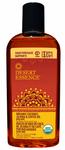 Desert Essence Organic Coconut, Jojoba & Coffee Oil  | 718334331317