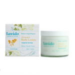 Lavido Aromatic Body Lotion Mandarin, Orange & Bergamot 250 ml | 7290014950795