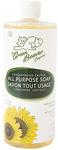 Green Beaver Castile All Purpose Soap - Unscented 495 ml | 834639009598 New Label Image