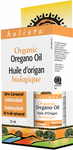 Holista Organic Oregano Oil | 620554005346