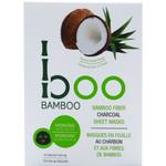 Boo Bamboo Sheet Mask Hydrating | Single 776629100918 | 3 Pack 776629100765