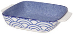 Now Designs Lazurite Square Baking Dish Large 1.3 Quart | 64180269442