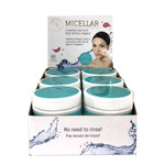 Relaxus Micellar Water Rose Vitamin E Cleansing Pads | 505502