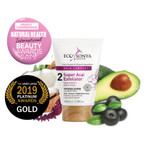 Eco By Sonya Driver Skin Compost 3 Step Skincare System- Super Acai Exfoliater   9347597000442