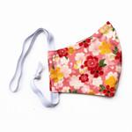 Ortho Active Cloth Face Masks for Kids - 2-Pack | Floral