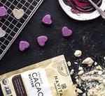 Navitas Organics Organic Cacao Butter 227 grams