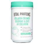 Vital Proteins Collagen Creamer Coconut 293g | 850005892175