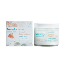 Lavido Aromatic Body Lotion Musk & Coconut 250 ml | 7290015458924