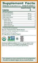 Traditional Medicinals Digestive Wellness Organic Belly Comfort Peppermint  Tea - 20 Tea Bags  | 032917101648
