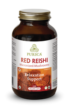 Purica Red Reishi Vegan Caps 120 veg capsules | 815555000159