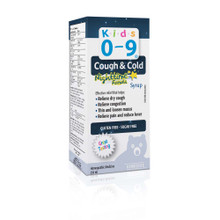 Homeocan Kids 0-9 Cough and Cold Nighttime Formula Syrup 250 ml | 778159069109
