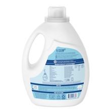 Seventh Generation Laundry Detergent - Free & Clear 2.95 L |732913227808