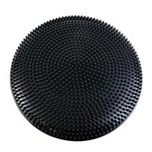 Relaxus Exer-Sit Balance Air Cushion | Black | 628949032601 | REL-70326