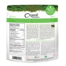 Organic Traditions Barley Grass Juice Powder 150 grams | 627733012508