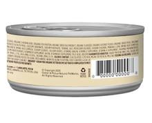 Castor & Pollux Organix Grain Free Pate Organic Kitten Recipe|780872079280