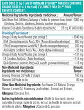 Progressive Ultimate Fish Oil for Kids 1000mg EPA+DHA Natural Bubble Gum Flavour 200mL | 837229009886