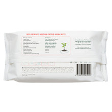 Eco by Naty Unscented Wipes 56 wipes - Rear | 7330933245012