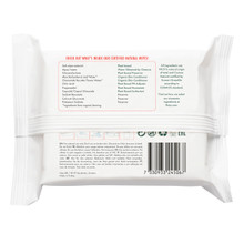 Eco by Naty Unscented Wipes 20 wipes - Rear | 7330933245067