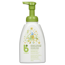 Babyganics Shampoo + Body Wash 473ml Chamomile|813277015079