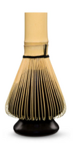 DoMatcha Bamboo Whisk - Product on Stand   775088090105